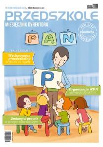 """Okładka czasopisma """"Przedszkole. Miesięcznik Dyrektora"""""""